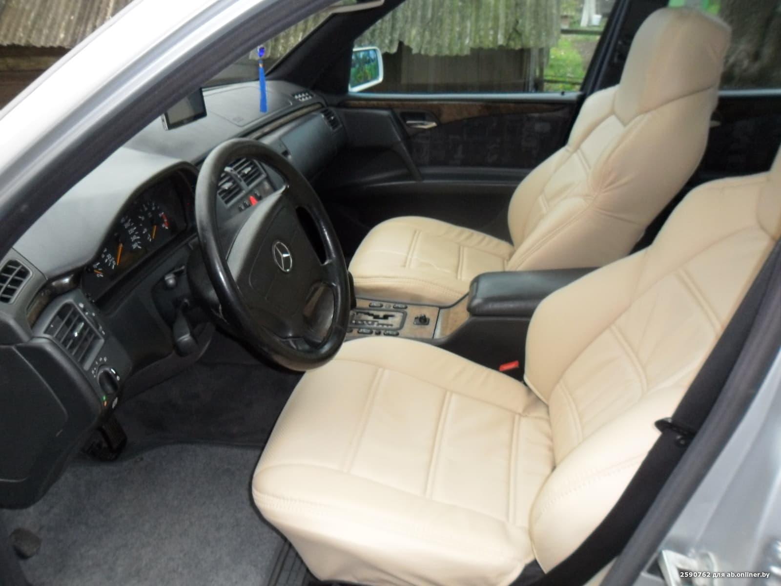 Mercedes E300 авангард