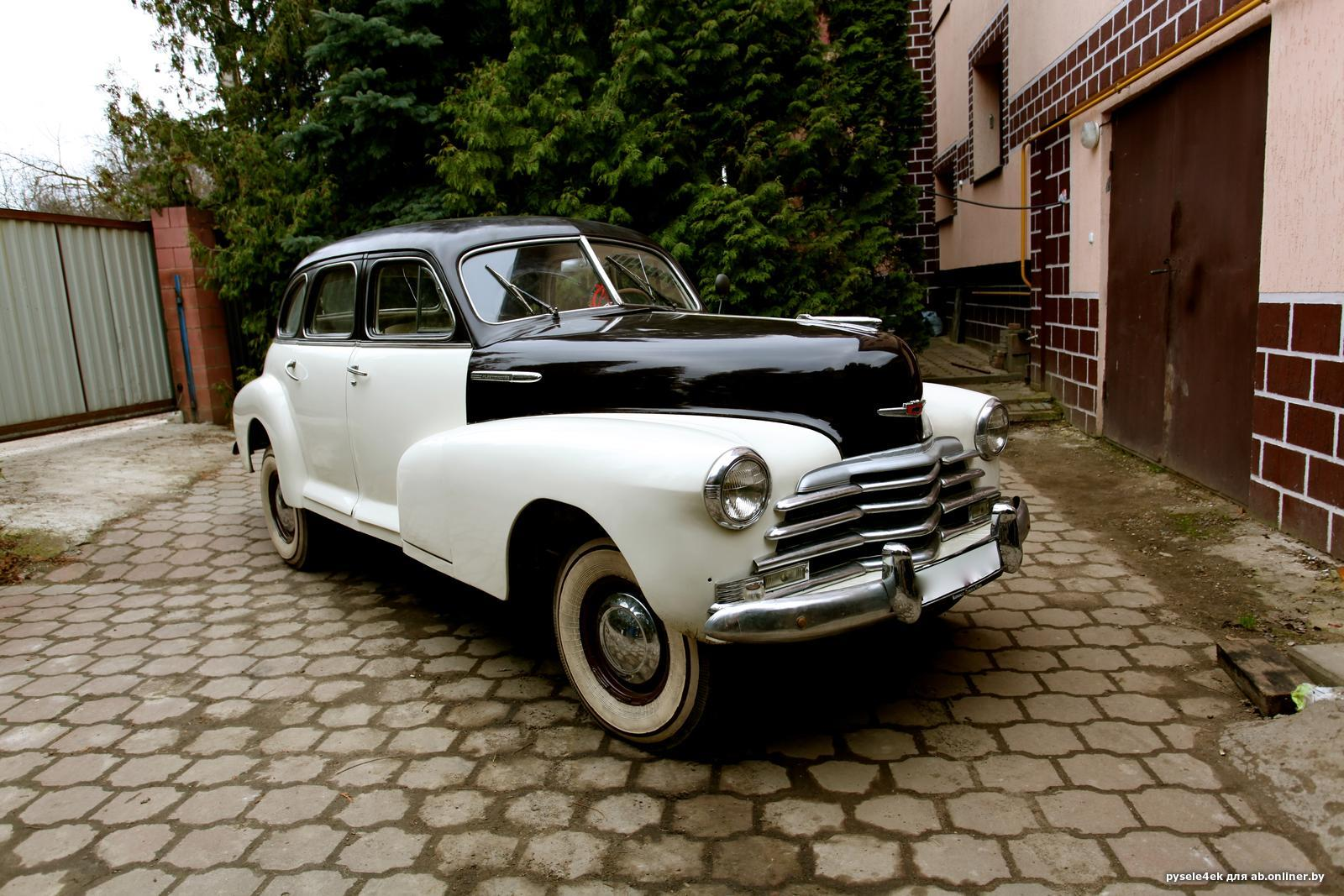 Chevrolet Fleetmaster 4 door sedan 1947