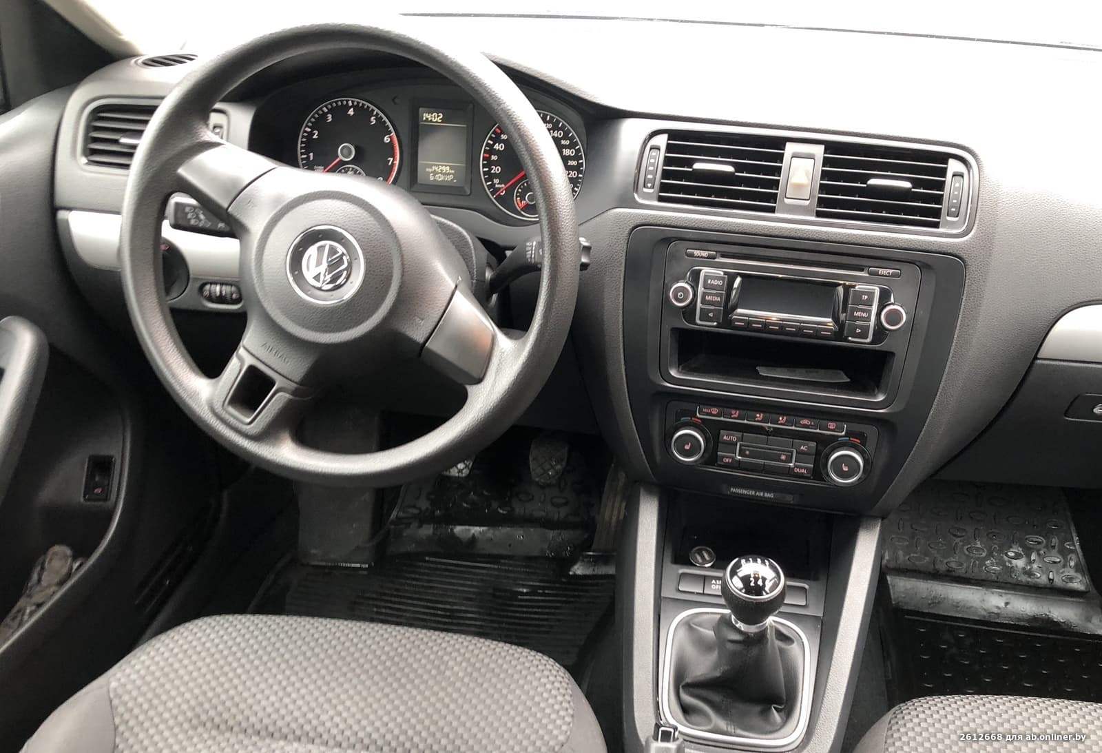 Volkswagen Jetta Mexico