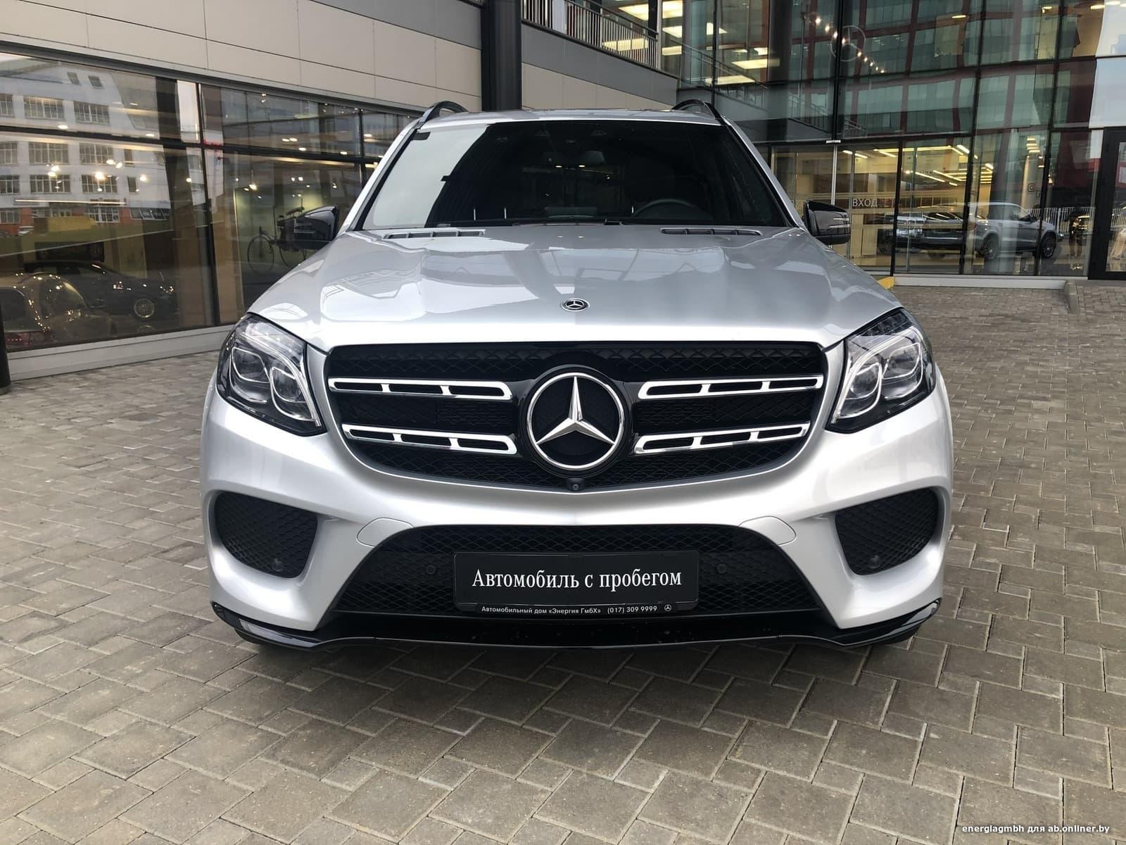 Mercedes-Benz GLS500 4MATIC