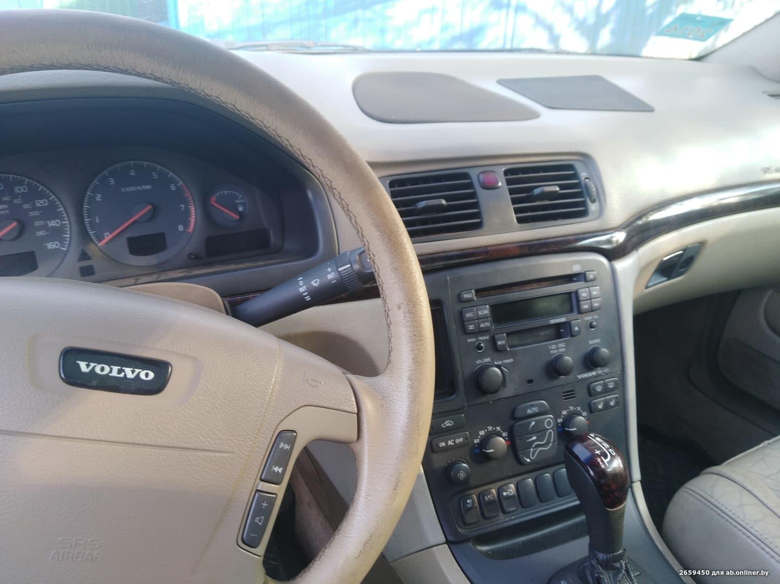 Volvo S80 GT