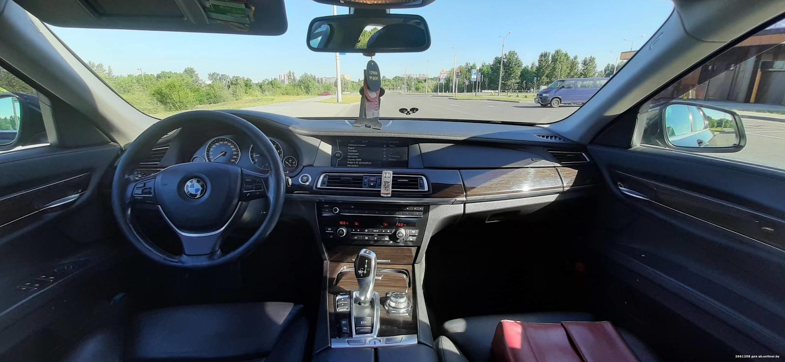 BMW 750 xDrive