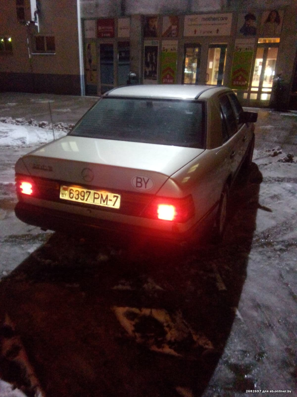 Mercedes-Benz E230 ке