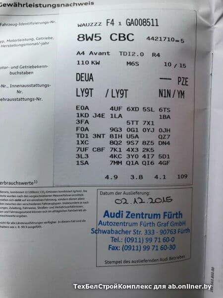 Audi A4 2.0 TDI ксенон