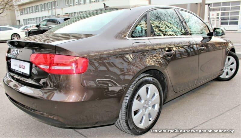 Audi A4 Ambiente NAVI