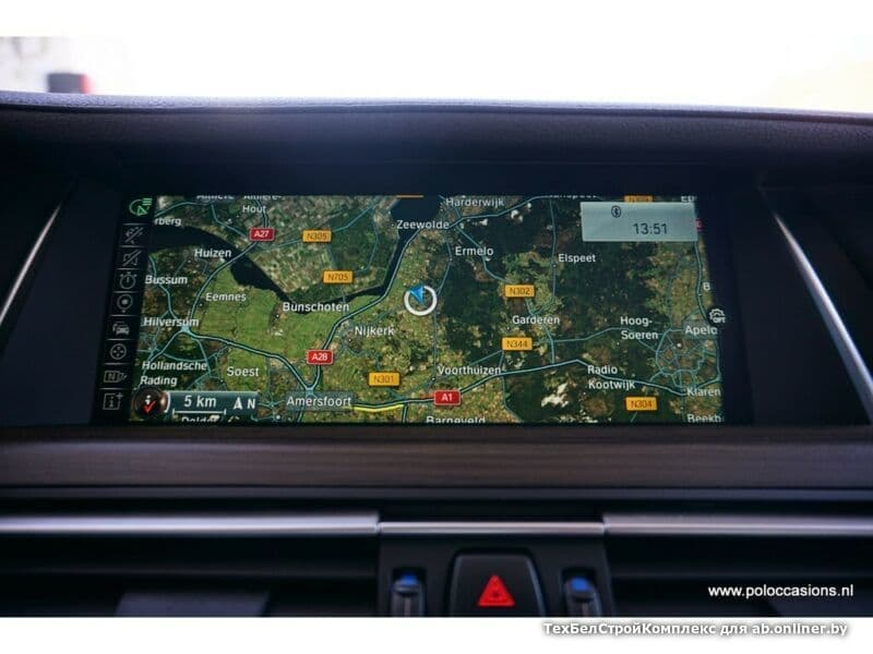 BMW 730 xDrive High Executive