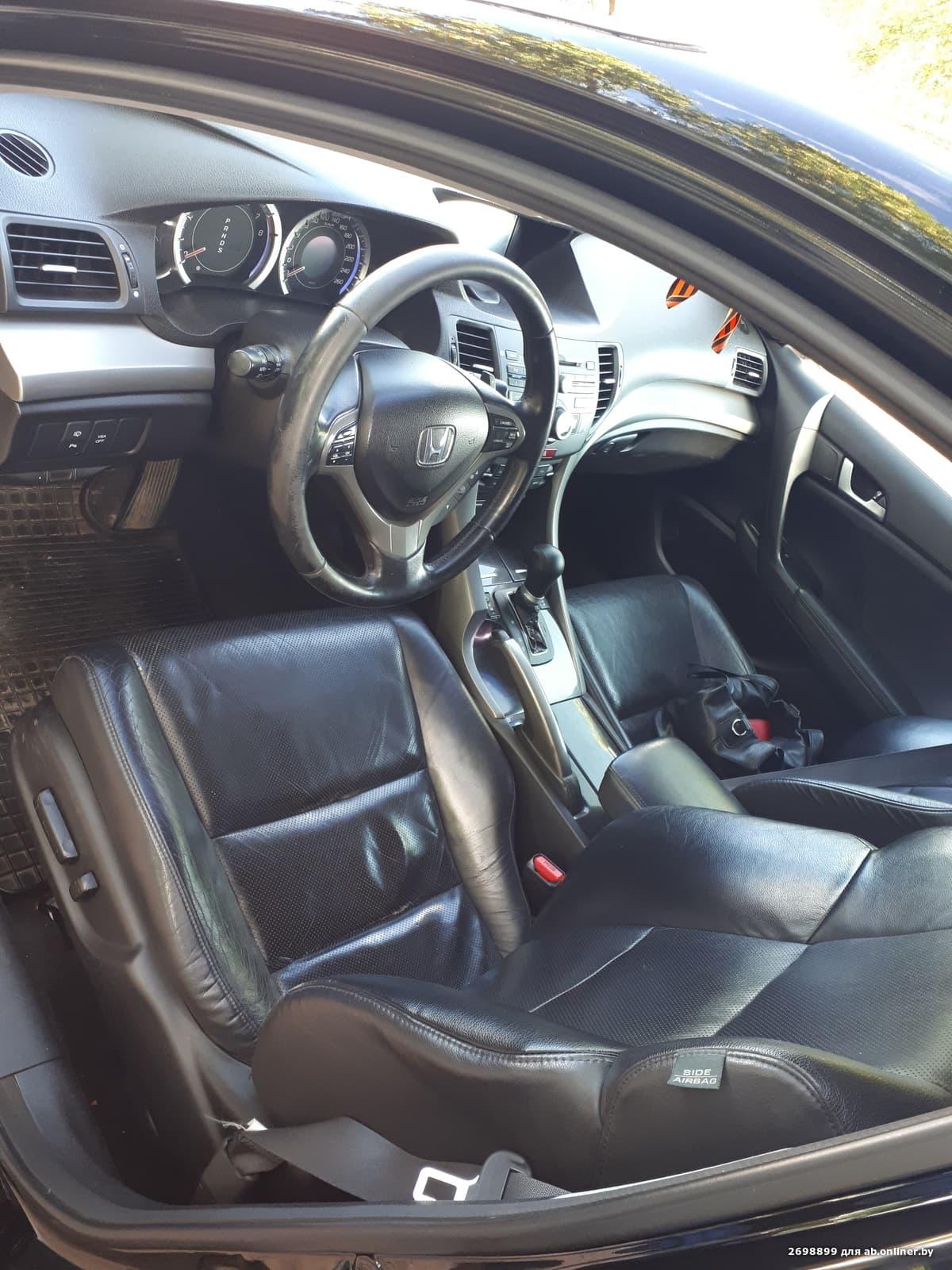 Honda Accord 8