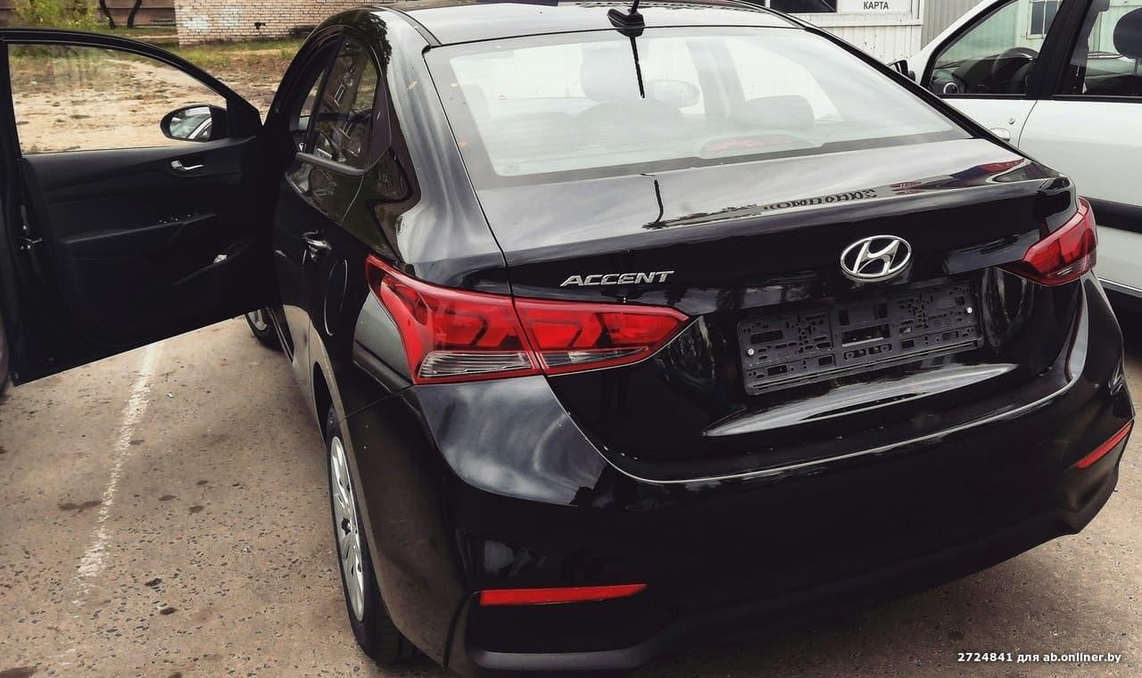 Hyundai Accent cl