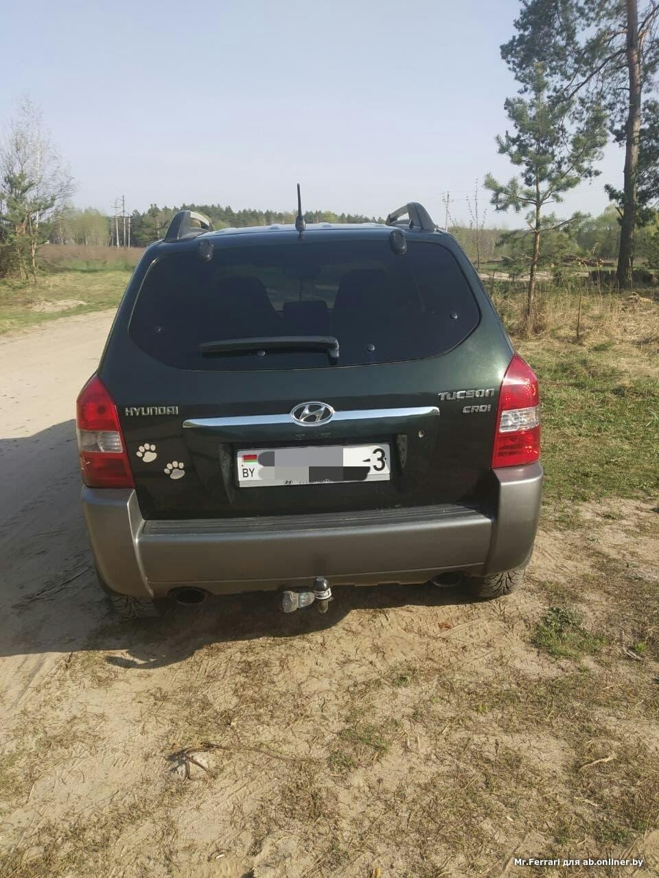Hyundai Tucson 4WD