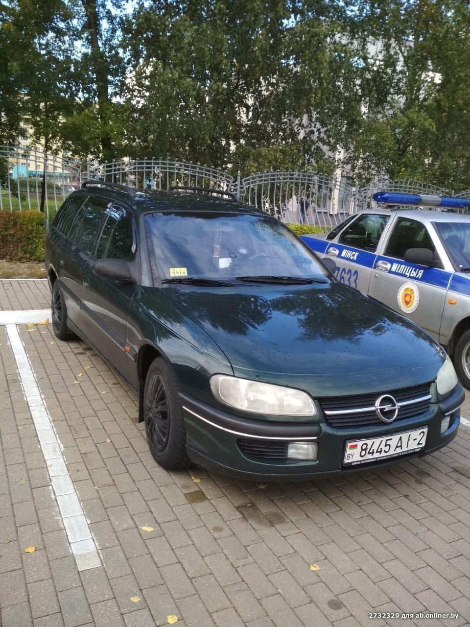 Opel Omega Рекаро