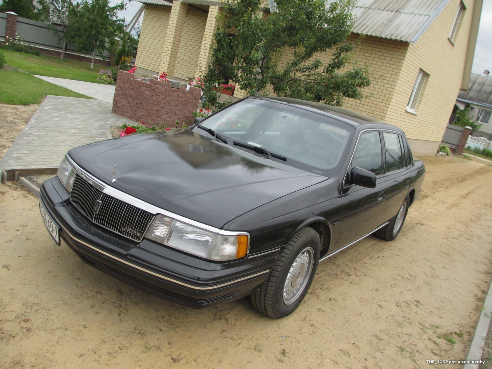 Lincoln Continental Executive