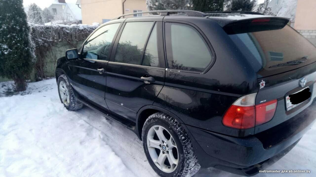 BMW X5 shadoline