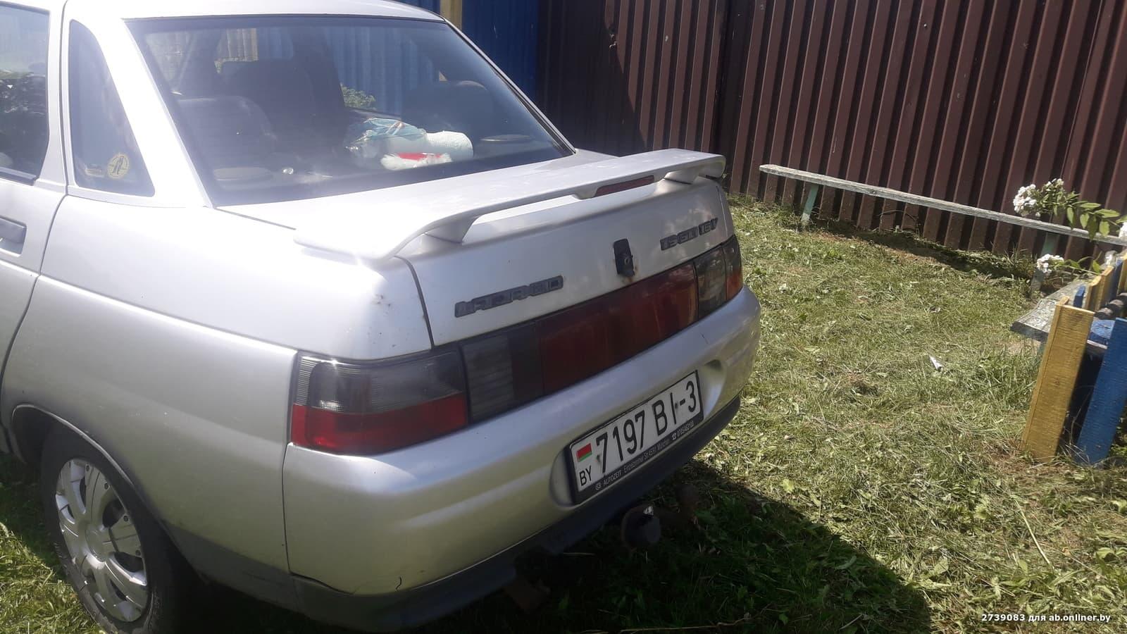 ВАЗ (Lada) 2110