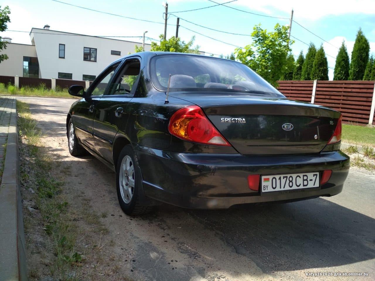 Kia Spectra RS