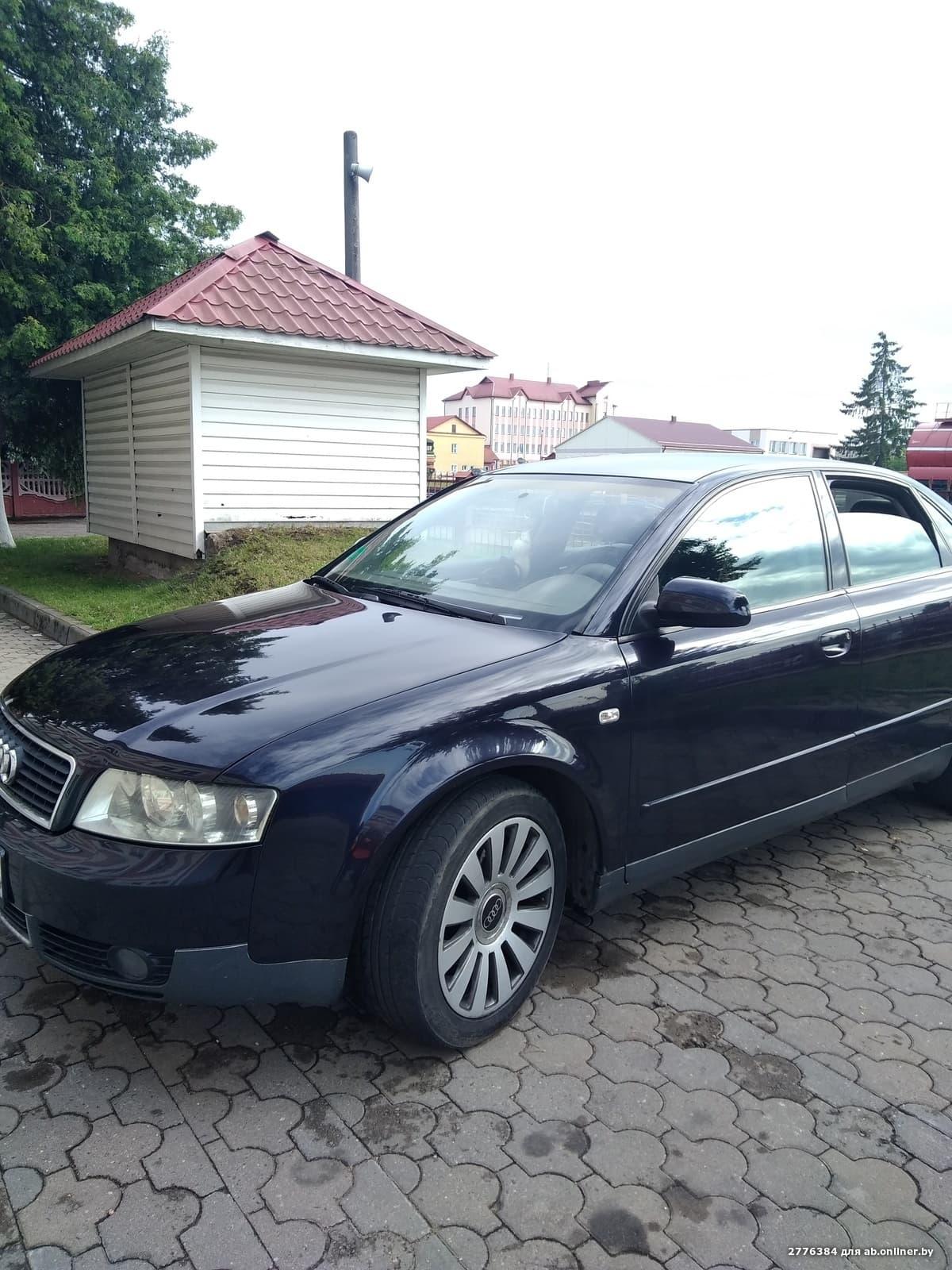 Audi A4 Алт