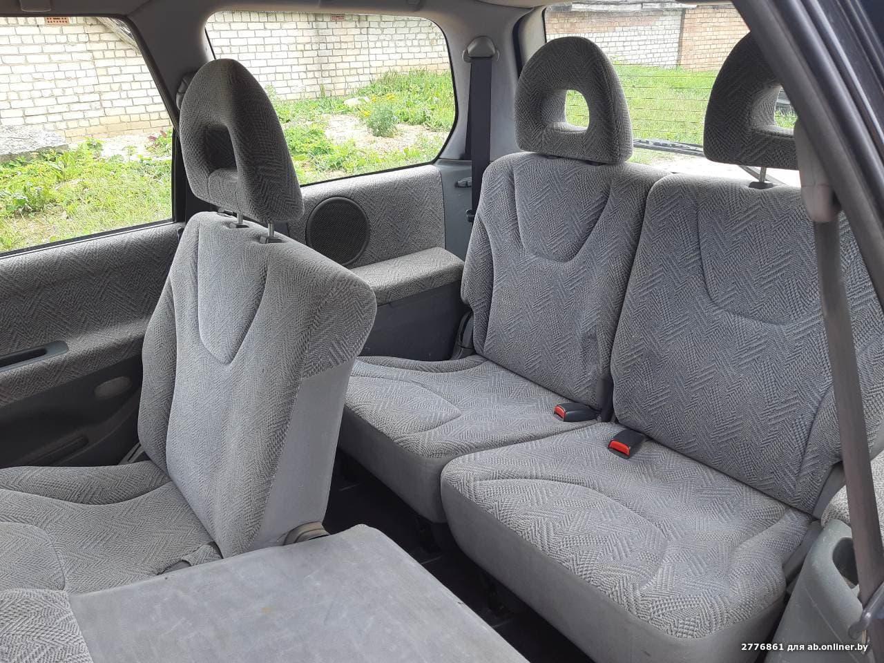 Mitsubishi Space Wagon