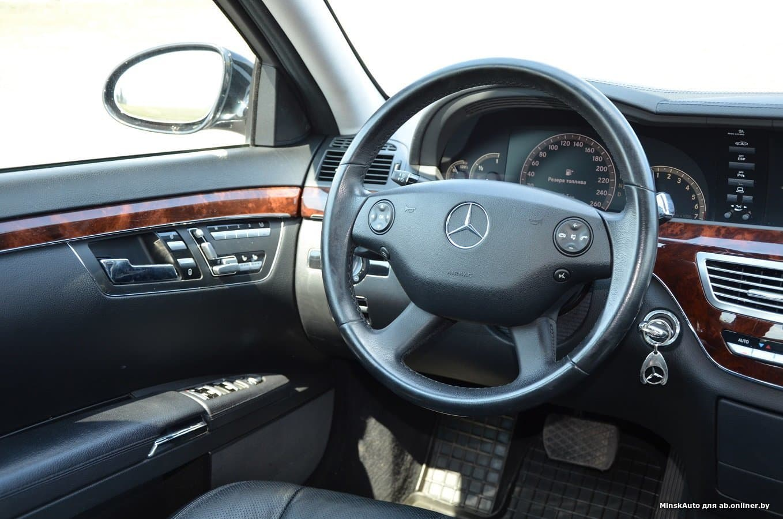 Mercedes-Benz S350 W221 350 Long 4Matic