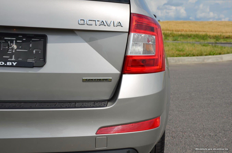 Skoda Octavia III 1.6 TDi GREENLINE