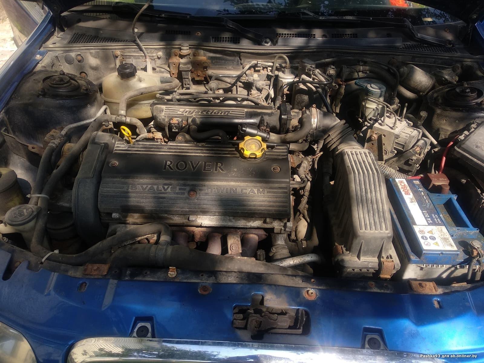 Rover 25 103 л.с.