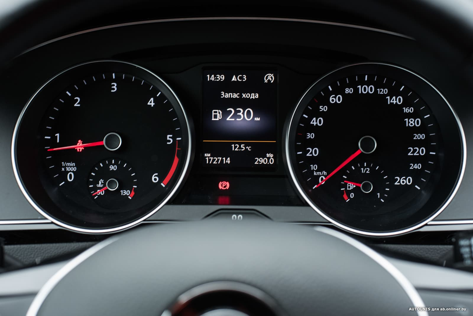 Volkswagen Passat B8 1.6 TDI Higline