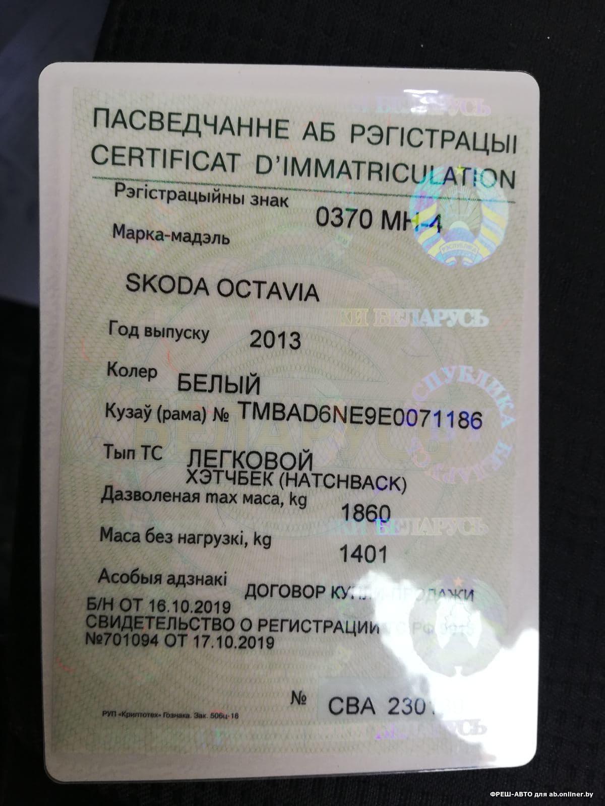 Skoda Octavia 180 лошадок! турбо