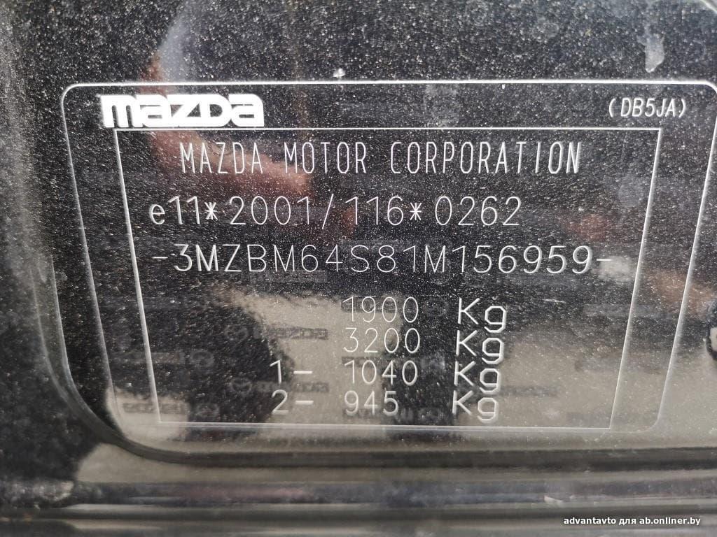 Mazda 3 Elegance
