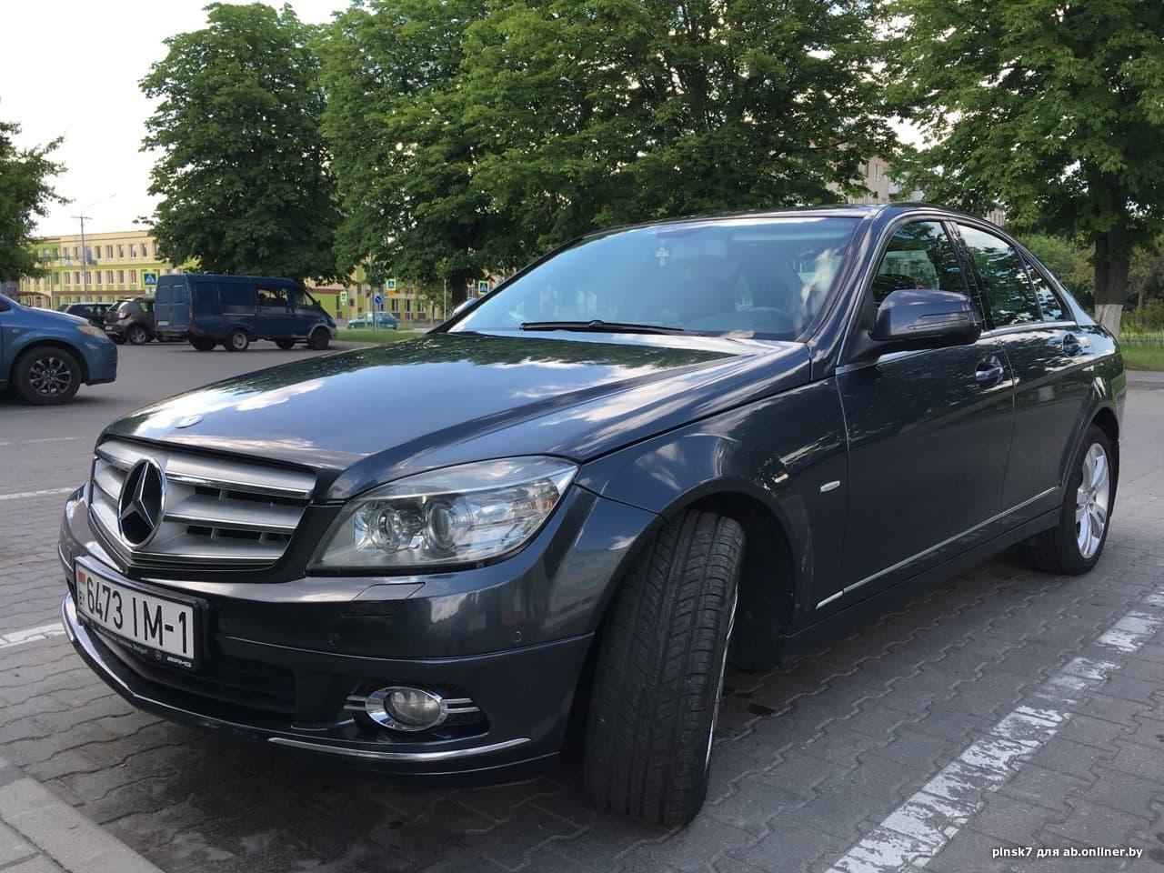 Mercedes-Benz C230 W204  Awangard