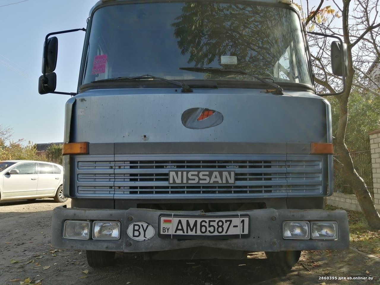 Nissan L50