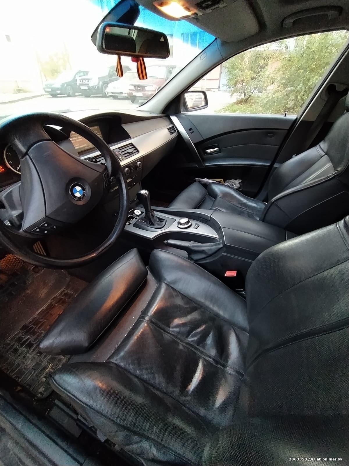 BMW 530 I