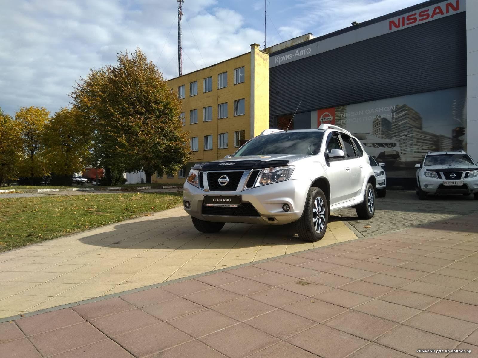 Nissan Terrano ELEGANCE PLUS