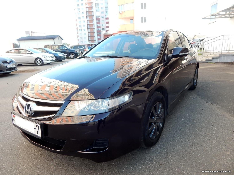 Honda Accord cl 7