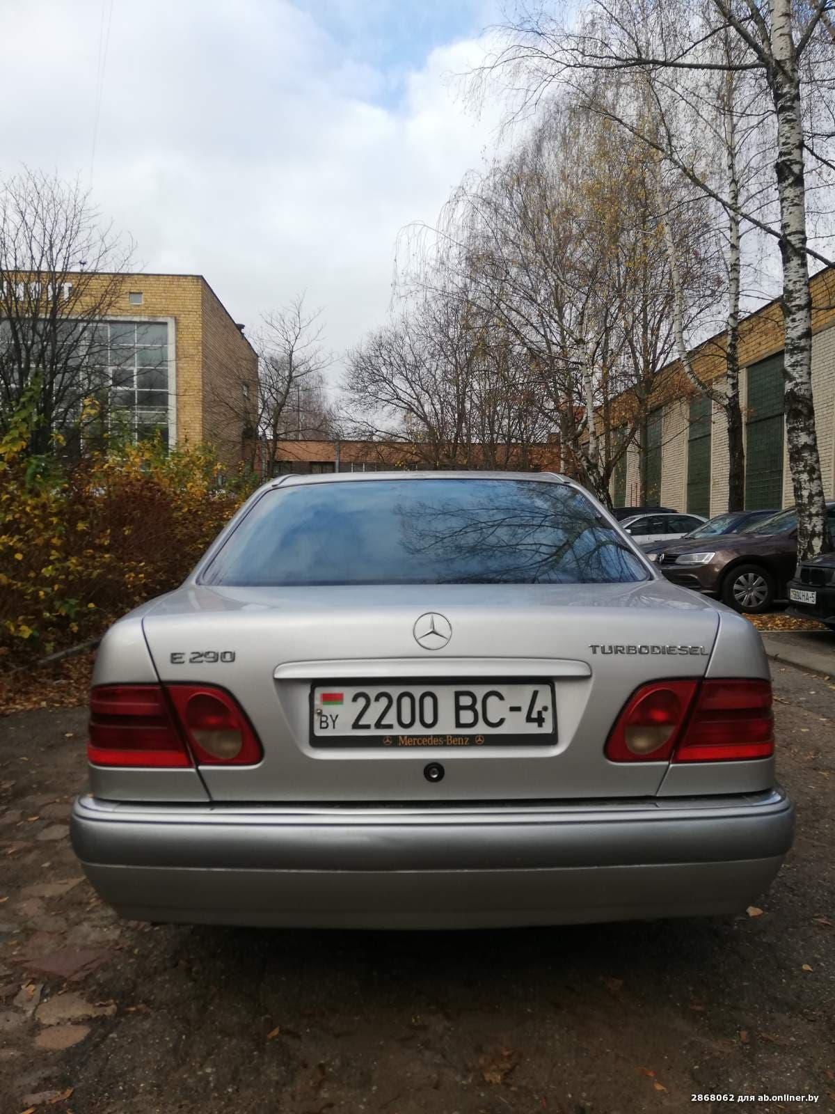 Mercedes-Benz E290 Elegance