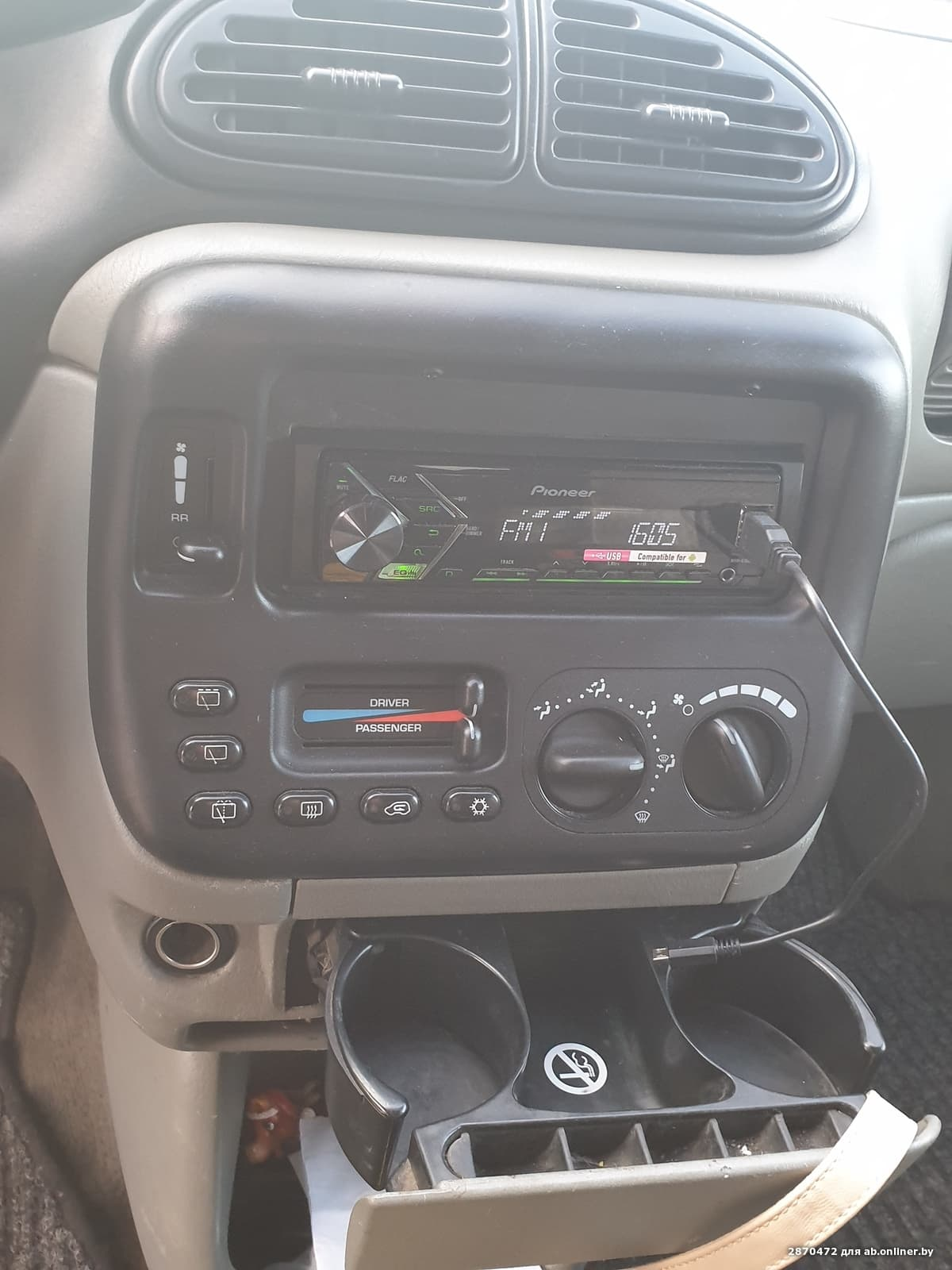 Dodge Caravan Grand