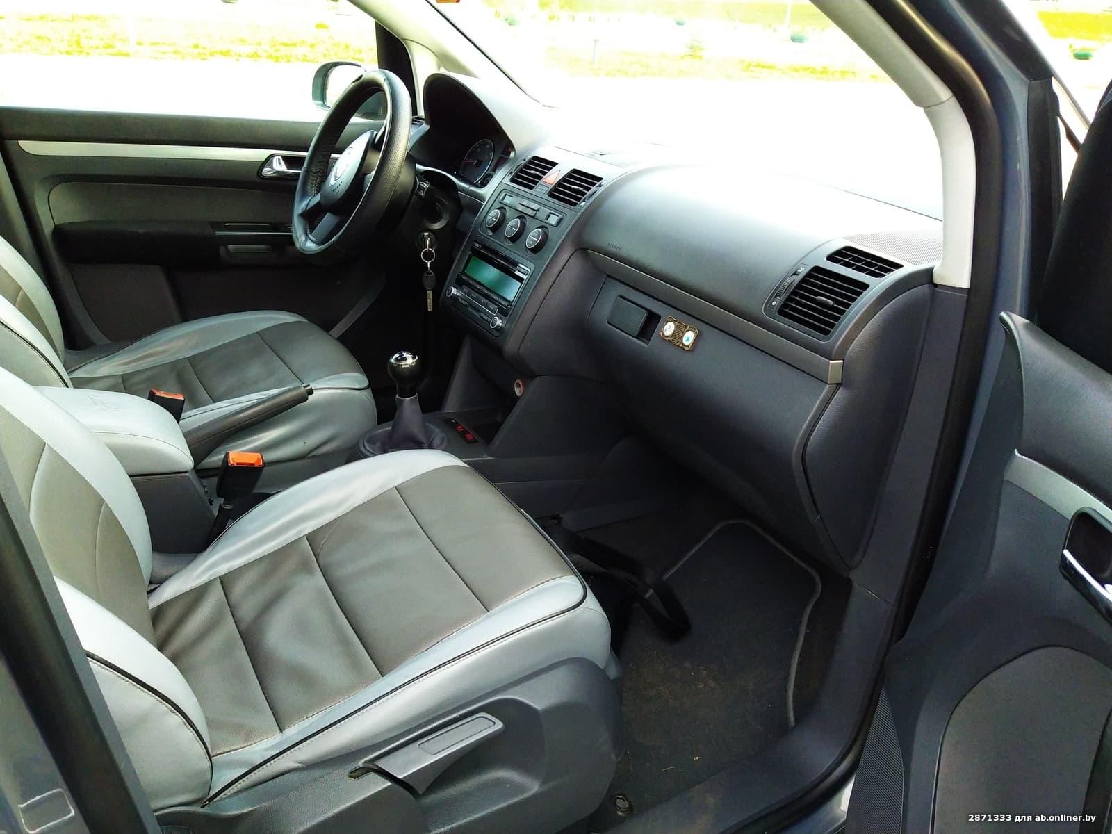 Volkswagen Touran ideal