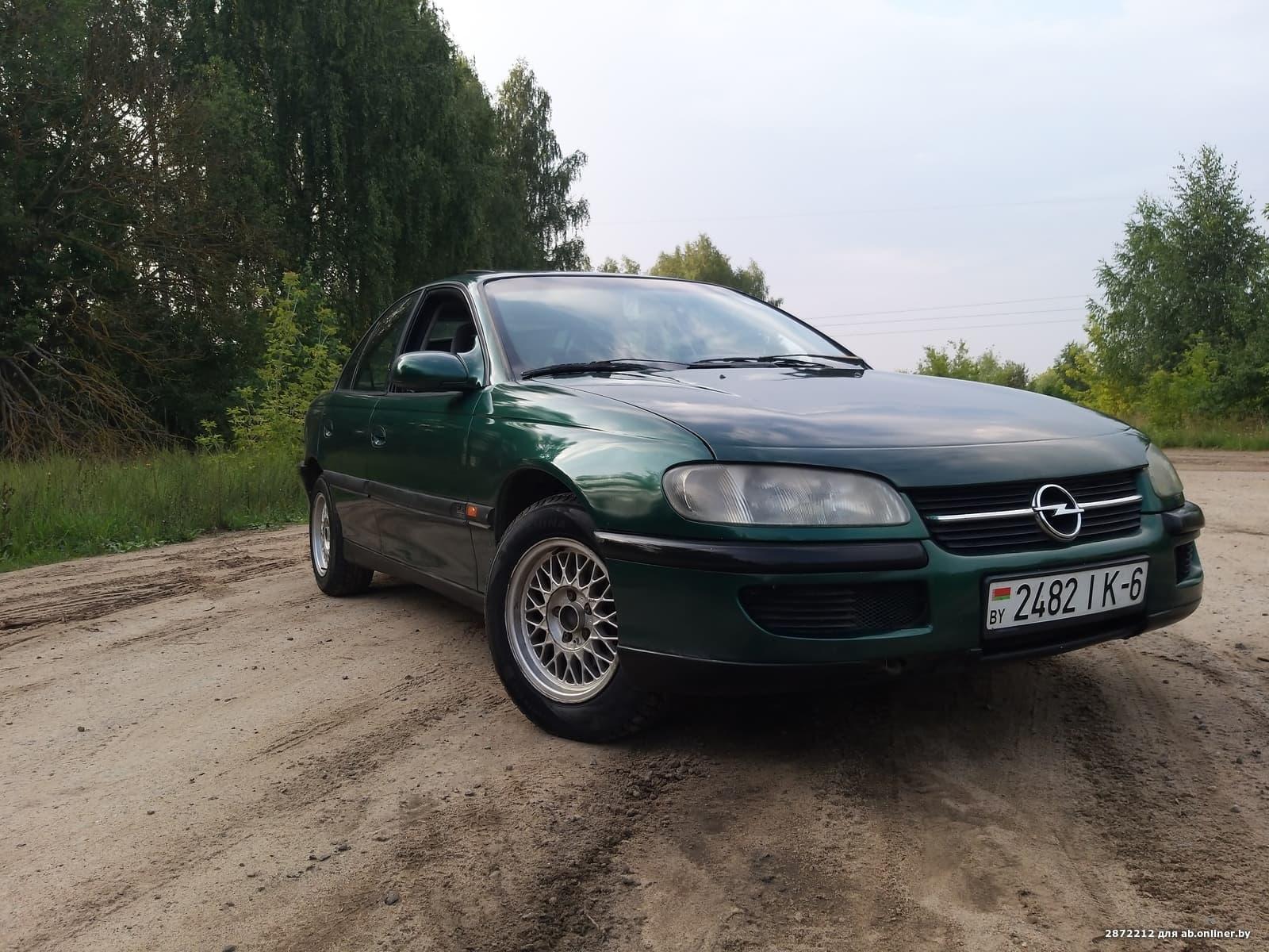 Opel Omega В
