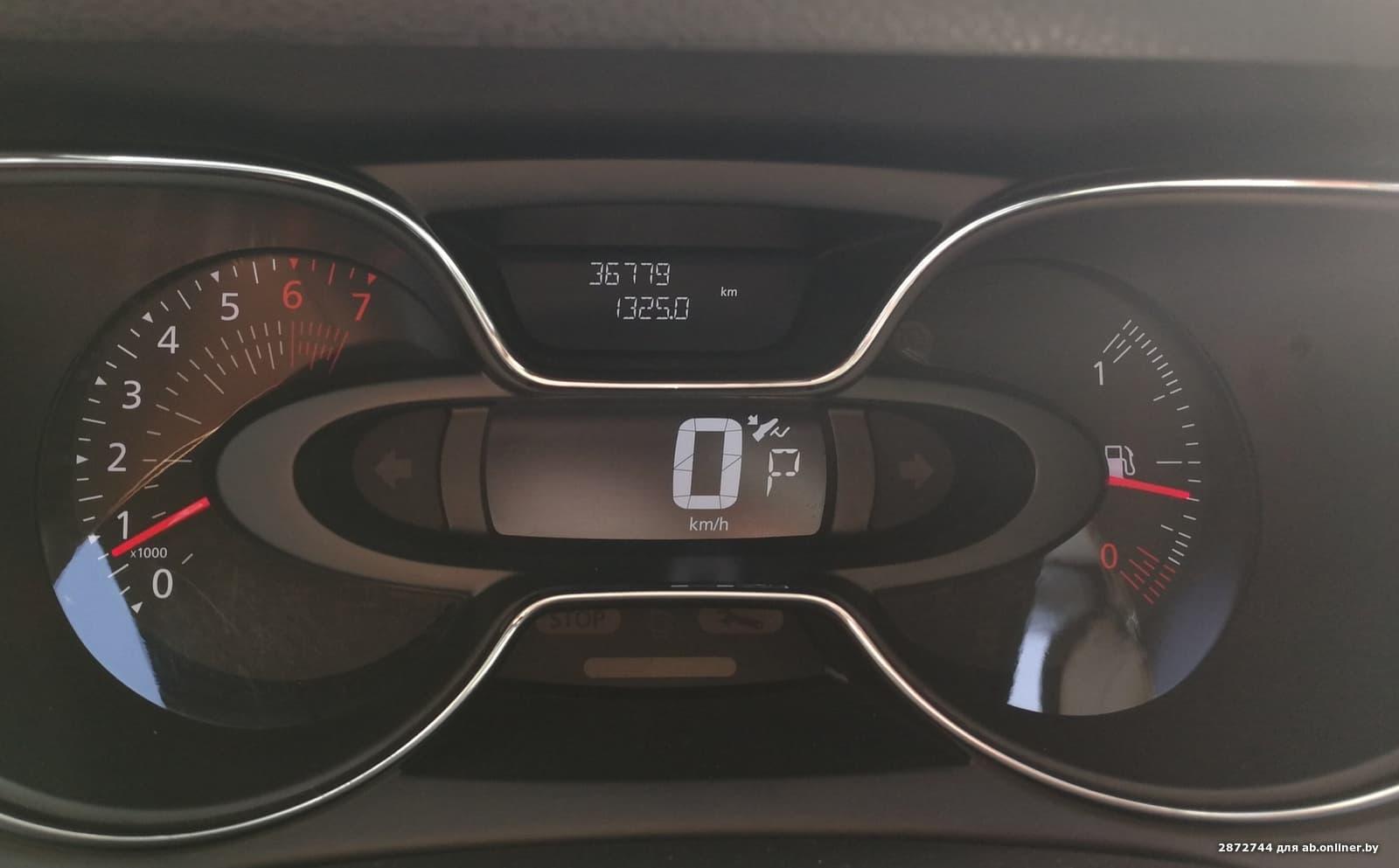 Renault Kaptur Style PLUS
