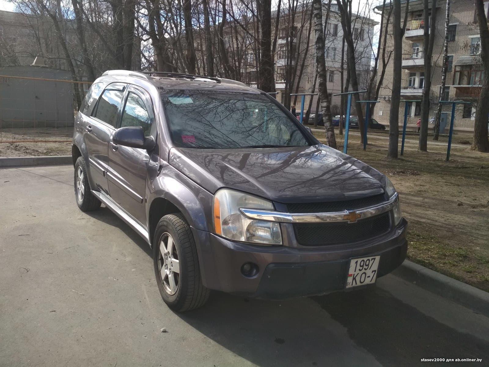 Chevrolet Equinox