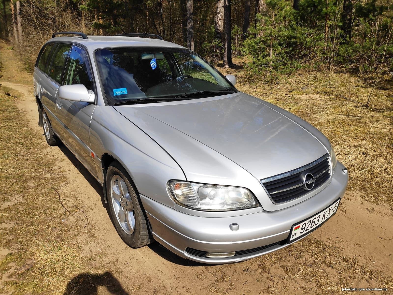 Opel Omega DTI