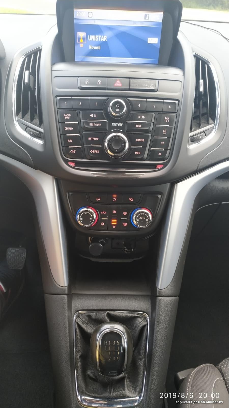 Opel Zafira С tourer