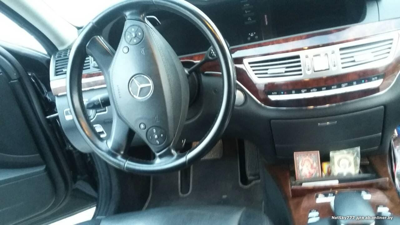 Mercedes S350 Long