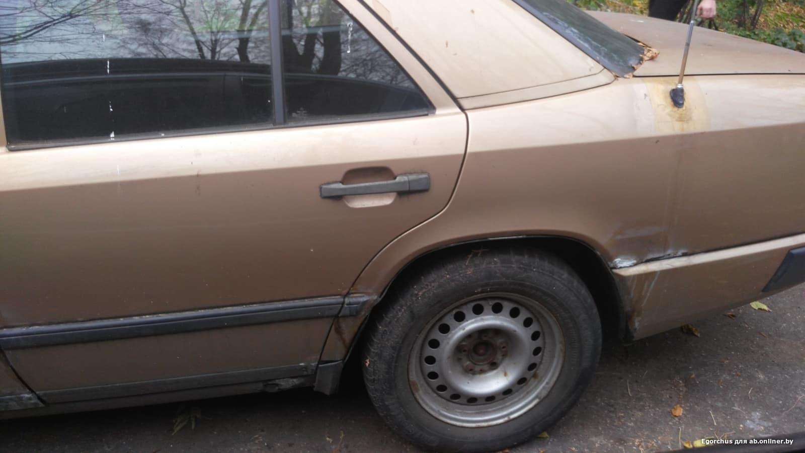 Mercedes-Benz E230 124