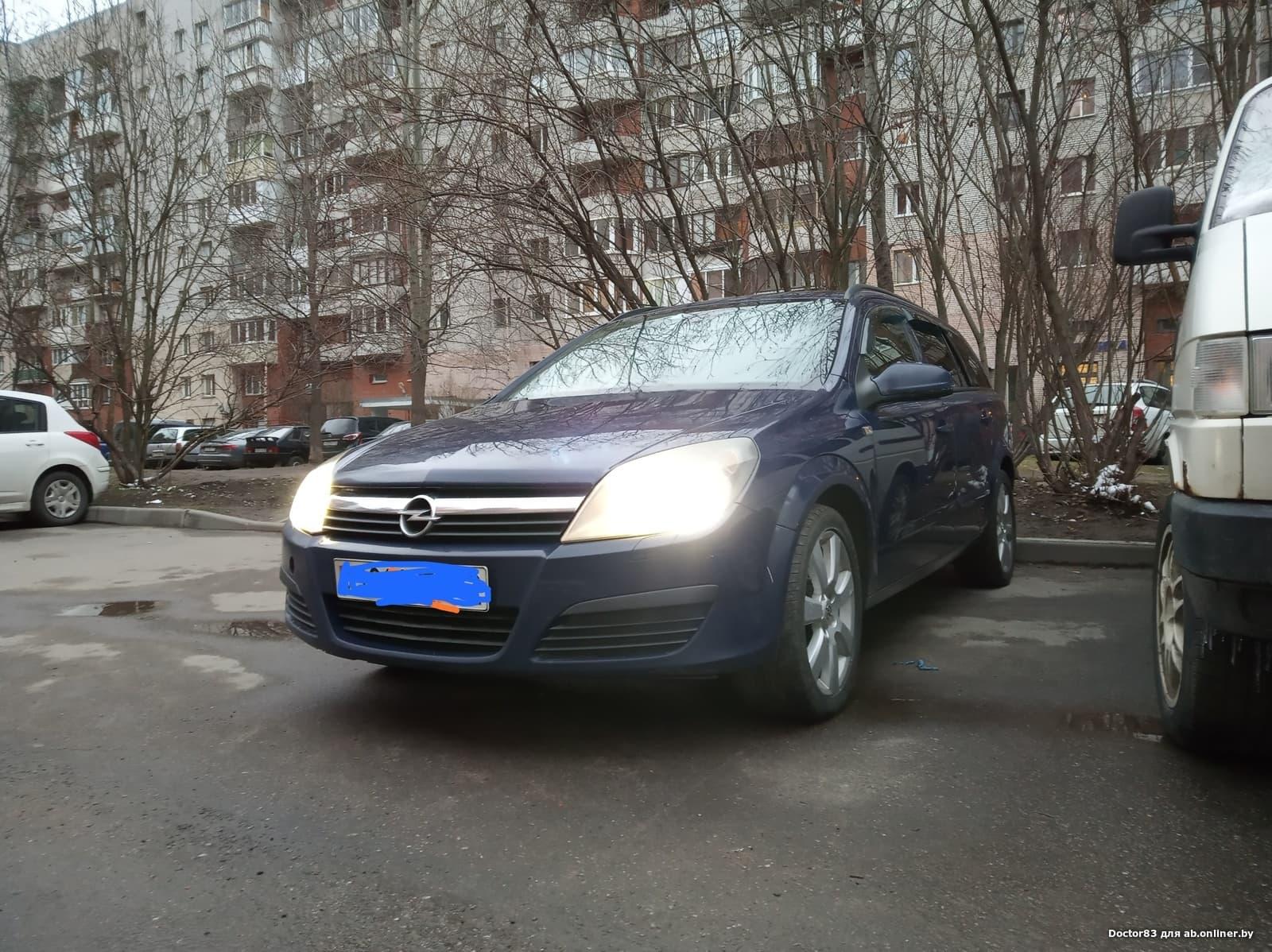Opel Astra 1.9 cdti Z19DT