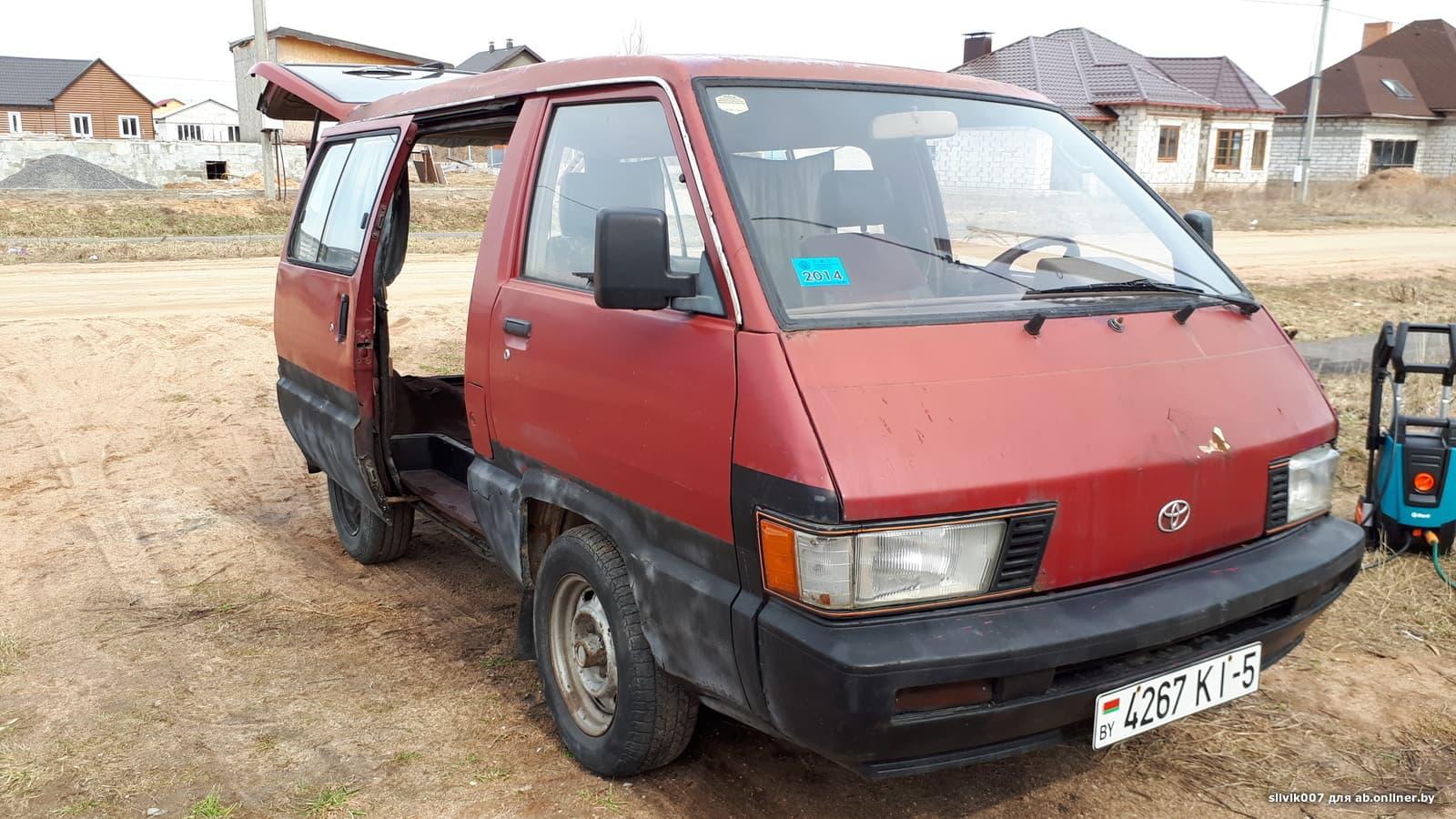 Toyota Model F