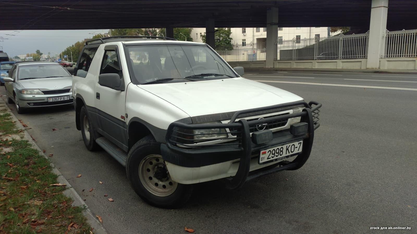 Opel Frontera A Sport