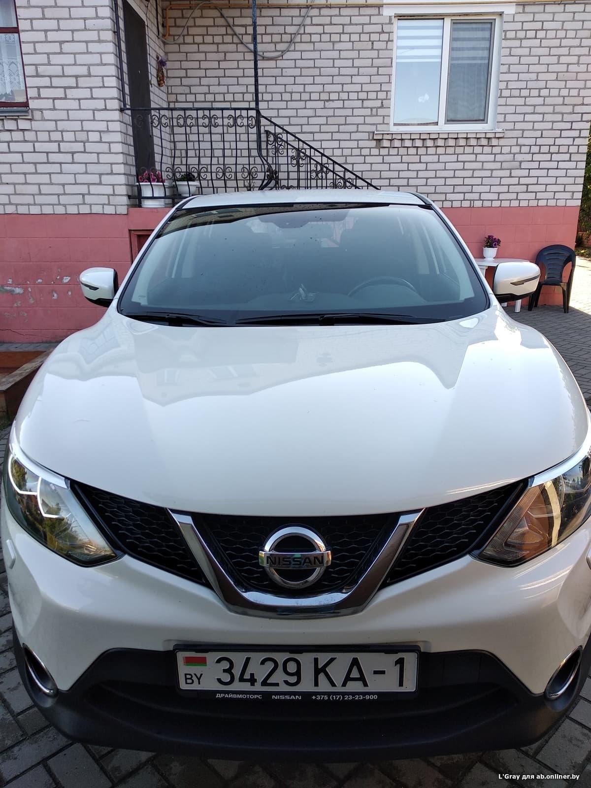 Nissan Qashqai II