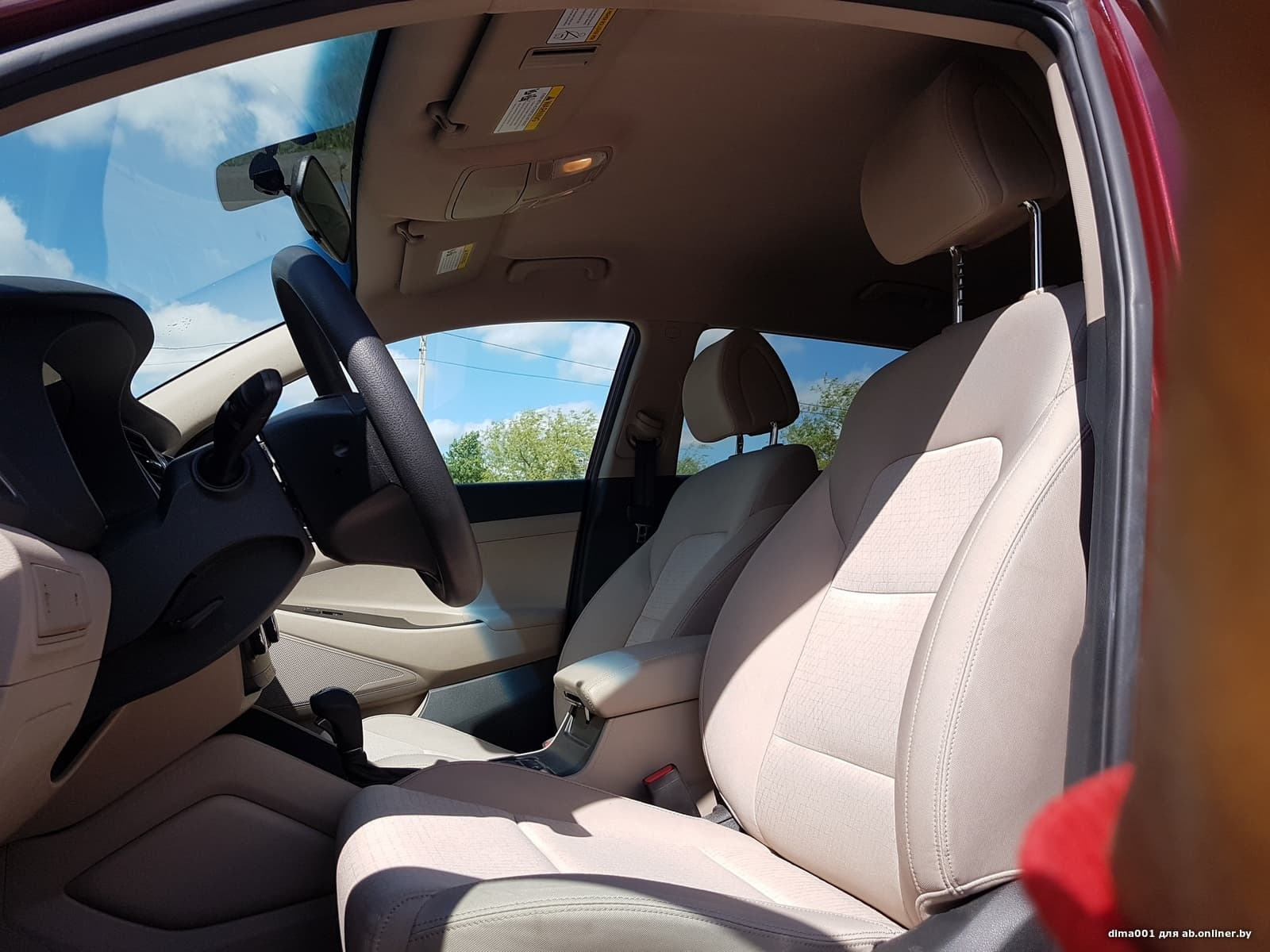 Hyundai Tucson Eco turbo