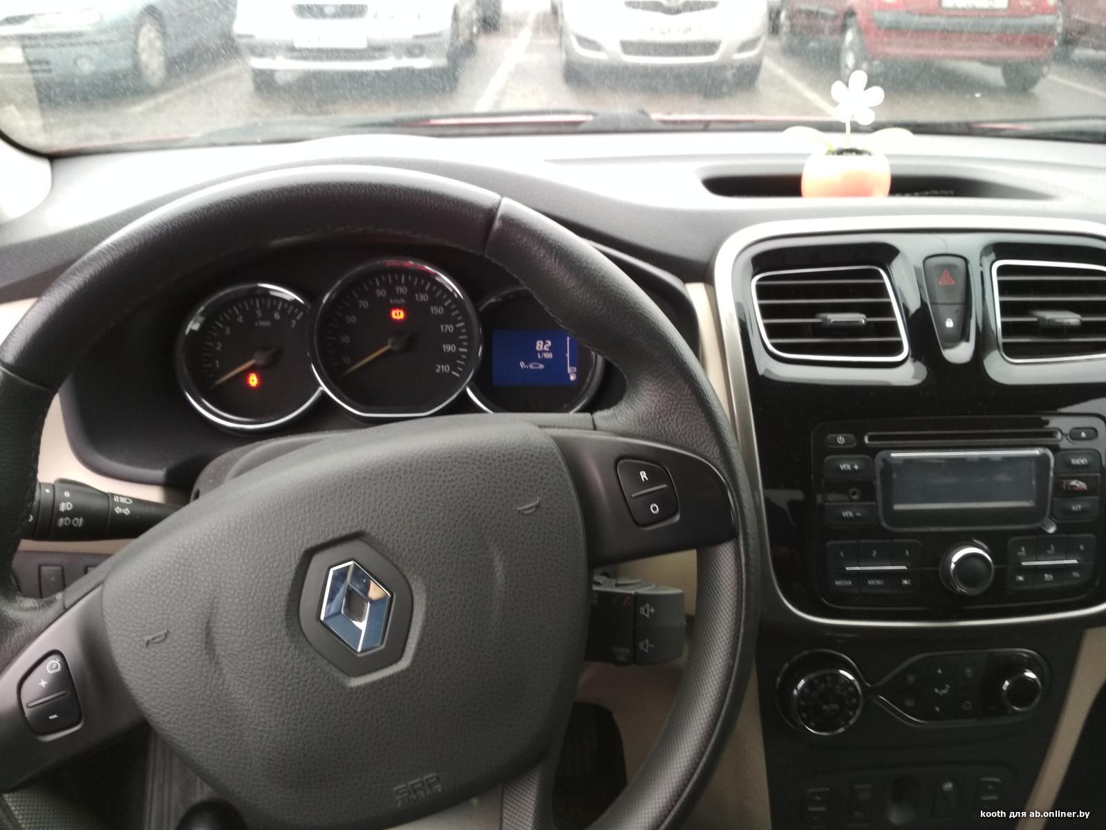Renault Logan Luxe Privilege