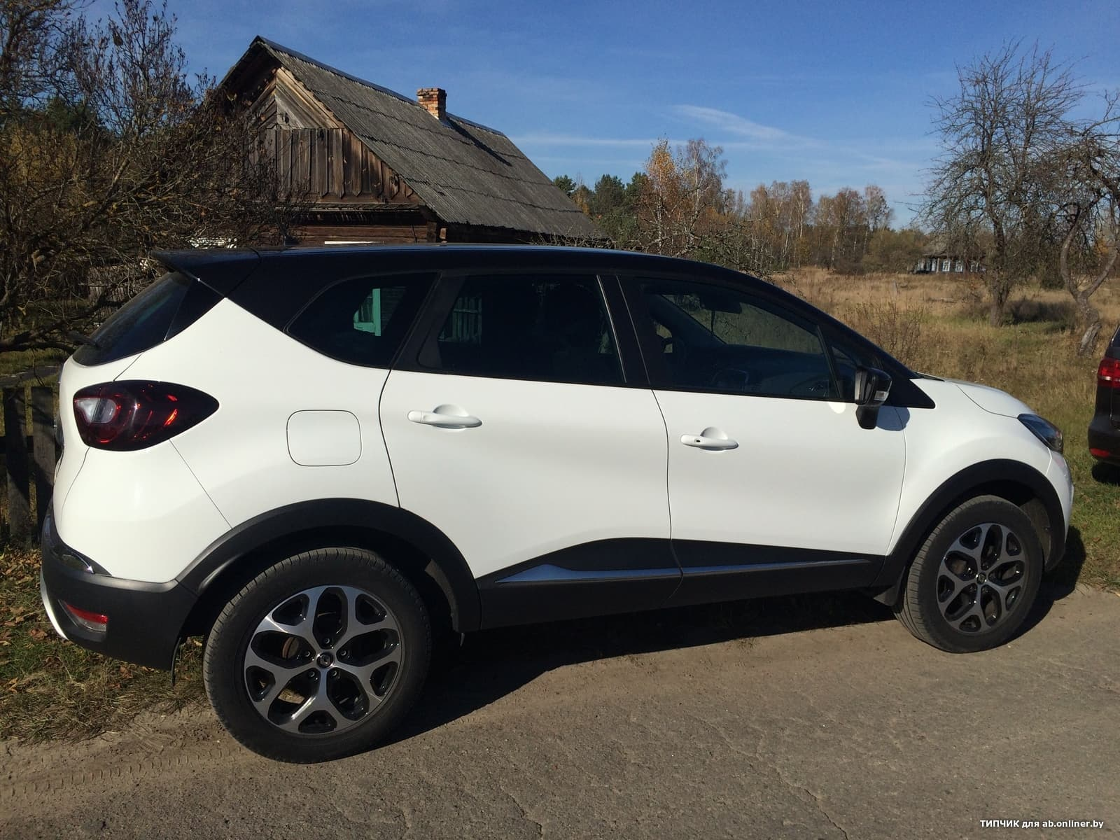 Renault Kaptur Style