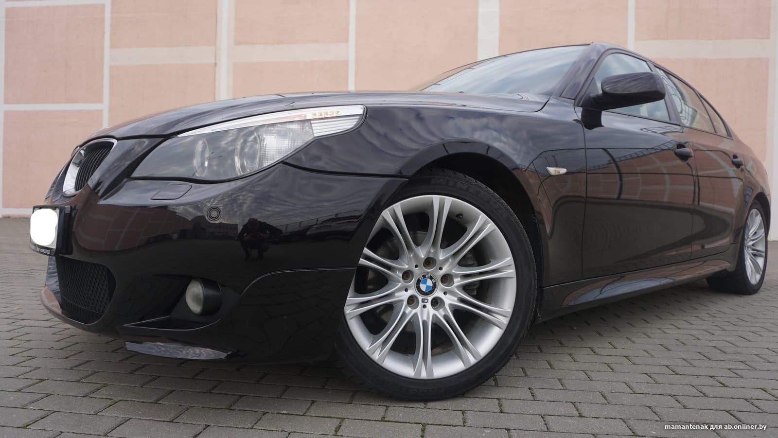 BMW 525 M-пакет