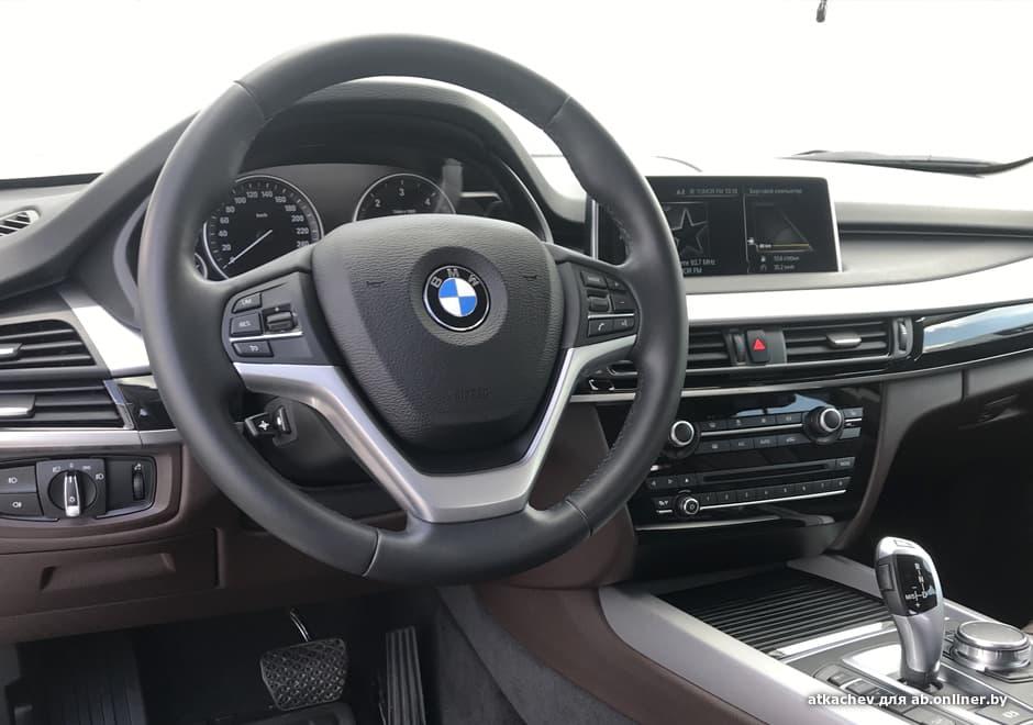 BMW X5 2993 см3